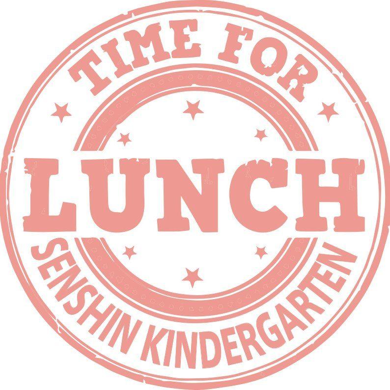 きょうのお昼ごはん